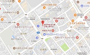 弘前採用センター