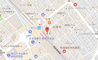 新所沢研修センター